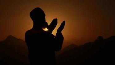 স্রষ্টার শাস্তি থেকে মুক্তি পেতে শোকর গুজার