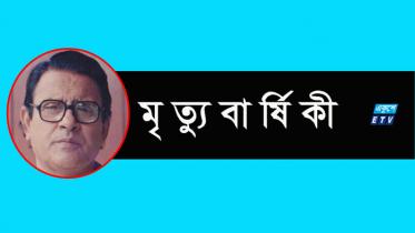 জাসদ নেতা নূর আলম জিকুর মৃত্যুবার্ষিকী আজ
