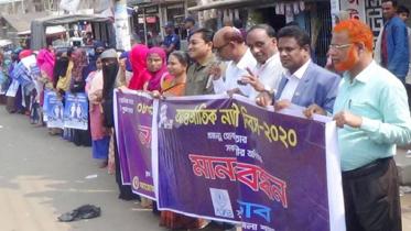 আন্তর্জাতিক নারী দিবস উপলক্ষে সুনামগঞ্জে নারী সমাবেশ অনুষ্ঠিত