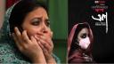 ভাবনার গল্পে মুঠোফোনে অনিমেষ আইচের চলচ্চিত্র 'একা'