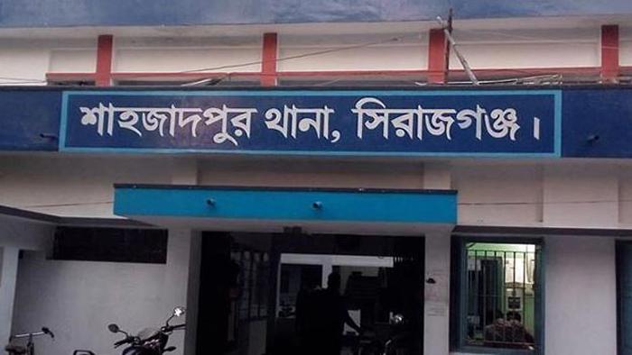 সিরাজগঞ্জের শাহজাদপুর থানা