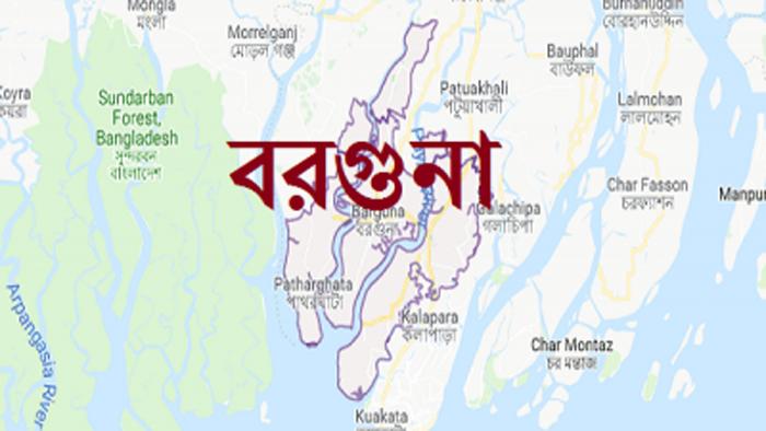 বরগুনা ম্যাপ