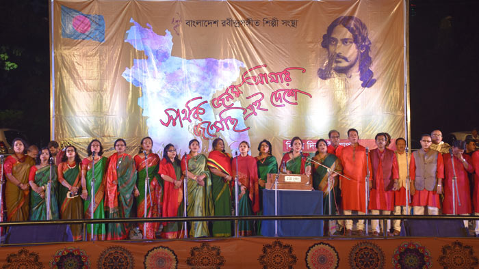 শিল্পকলায় অনুষ্ঠিত মনোজ্ঞ সাংস্কৃতিক অনুষ্ঠান