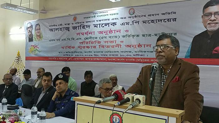 ডাক্তাররা ডিউটি না করলে আইনি ব্যবস্থা: স্বাস্থ্যমন্ত্রী
