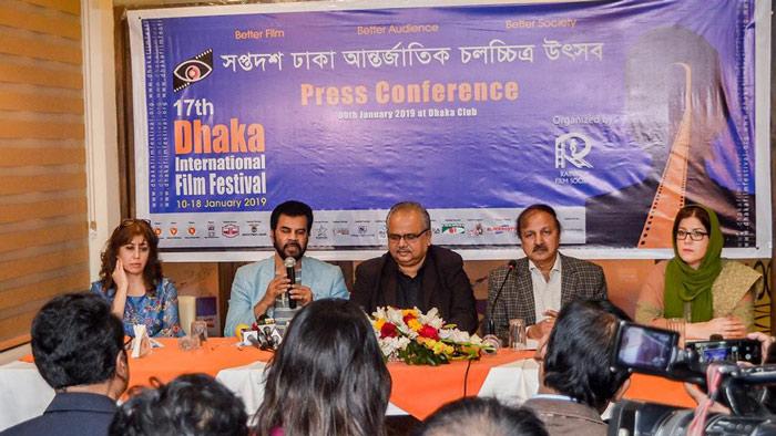 আজ শুরু 'ঢাকা আন্তর্জাতিক চলচ্চিত্র উৎসব'