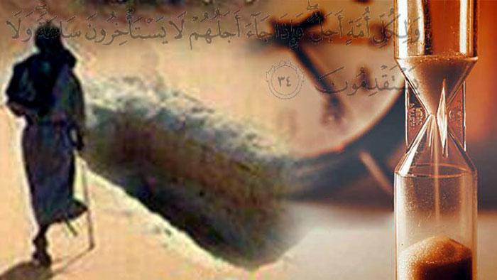 পবিত্র কোরআনে মৃত্যু সম্পর্কে আল্লাহ যা বলেন