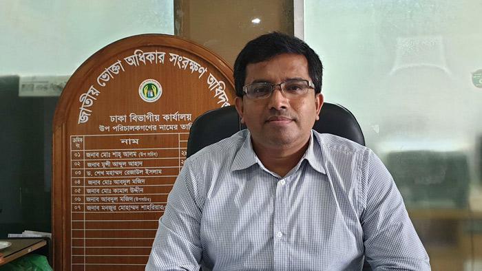 বিশ্ববিদ্যালয়ে প্রতিষ্ঠা হবে কনজুমারস ক্লাব: শাহরিয়ার