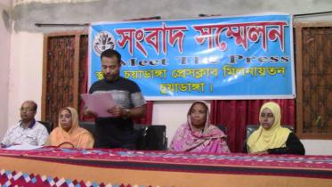 'ডাক্তার ও পুলিশ মিথ্যা ময়নাতদন্ত ও সুরতহাল প্রতিবেদন দিয়েছে'