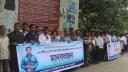 চাঁপাইনবাবগঞ্জে মামলার প্রতিবাদে সাংবাদিকের মানববন্ধন