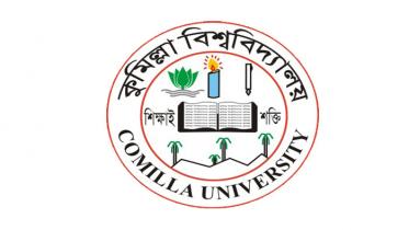 কুমিল্লা বিশ্ববিদ্যালয় খুলছে আজ