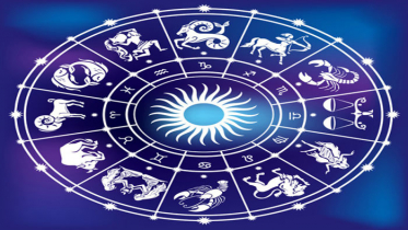 ইসলামের দৃষ্টিতে জ্যোতিষশাস্ত্র কী হারাম?