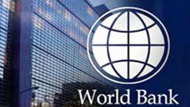 বাংলাদেশের উন্নয়ন বরাদ্দ কাটছাঁট করছে বিশ্বব্যাংক