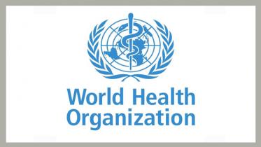 বাংলাদেশ হেপাটাইটিস বি নিয়ন্ত্রণে সক্ষমতা অর্জন করেছে : ডাব্লিউএই