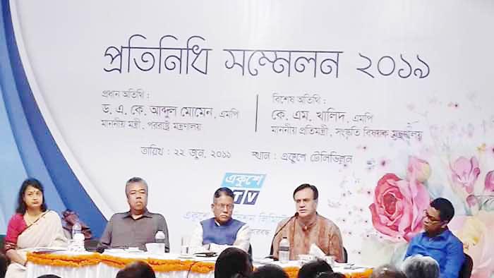 একুশে টেলিভিশন নতুনত্ব সৃষ্টি করেছিল: আবেদ খান