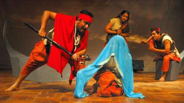 মহিলা সমিতিতে আজ 'আমিনা সুন্দরী'