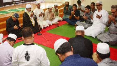 চট্টগ্রাম সমিতি-ঢাকার উদ্যোগে শোক দিবস পালিত