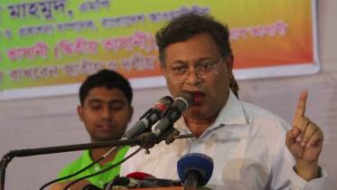 'খালেদা জিয়ার অসুস্থতা নিয়ে অপরাজনীতি করছে বিএনপি'