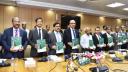 নতুন মুদ্রানীতি ঘোষণা করেছে বাংলাদেশ ব্যাংক
