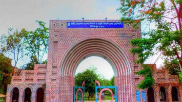 `প্রধানমন্ত্রী স্বর্ণপদক` পাচ্ছেন হাবিপ্রবি'র ৭ শিক্ষার্থী