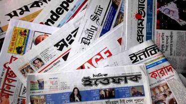 নবম ওয়েজ বোর্ডের গেজেট প্রকাশে বাধা নেই : আপিল বিভাগ
