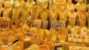 ঝালকাঠি জুয়েলার্স সমিতির নির্বাচনে পুন:তফসিল ঘোষনার নির্দেশ