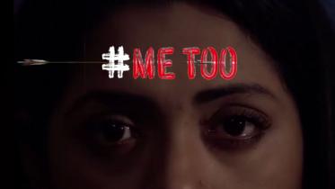 '# মিটু' আন্দোলনে তিশা!