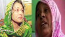 নয়ন মিন্নিকে বিয়ে করতে চাইলেও আমি রাজি ছিলাম না: নয়নের মা