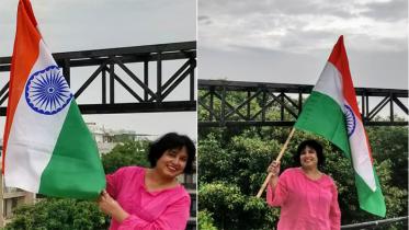 ভারতের পতাকা হাতে তসলিমার স্বাধীনতা দিবস উদ্যাপন