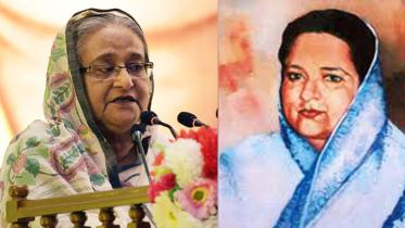 'বঙ্গমাতা ছিলেন বাঙালির মুক্তি সংগ্রামের সহযোদ্ধা'