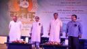 শিল্পকলায় 'বঙ্গবন্ধু স্মারক বক্তৃতামালা'র উদ্বোধন