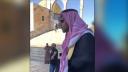 আল-আকসায় সৌদি প্রতিনিধির উপর থুতু নিক্ষেপফিলিস্তিনিদের