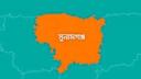 সুনামগঞ্জে মুক্তিযোদ্ধার সন্তানকে কুপিয়েছে দুবৃর্ত্তরা