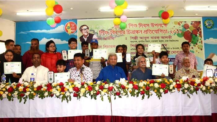 বঙ্গবন্ধুর জন্মদিনে চট্টগ্রাম সমিতি-ঢাকা'র চিত্রাঙ্কন প্রতিযোগিতা