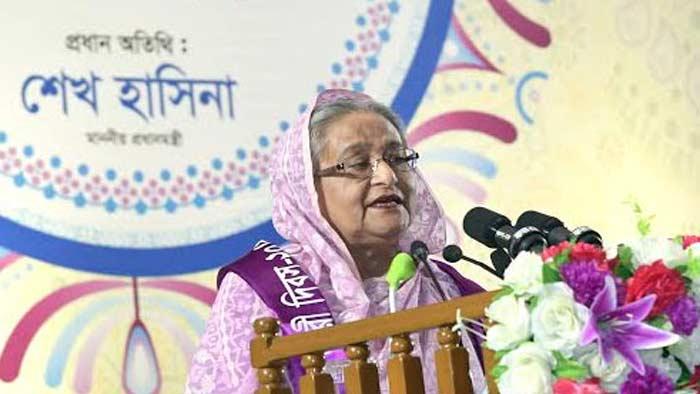 সরকার নারীদের সমঅধিকার নিশ্চিত করেছে : প্রধানমন্ত্রী