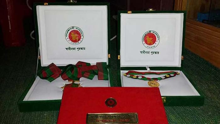 স্বাধীনতা পুরস্কার পাচ্ছে বাংলাদেশ পরমাণু কৃষি গবেষণা ইনস্টিটিউট