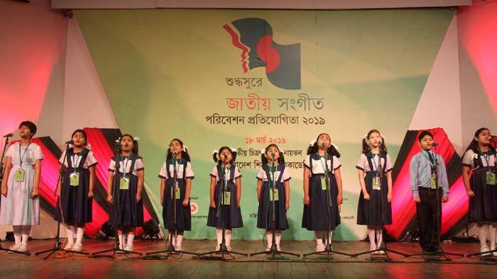 শুদ্ধসুরে জাতীয় সংগীত প্রতিযোগিতার চুড়ান্ত পর্ব অনুষ্ঠিত