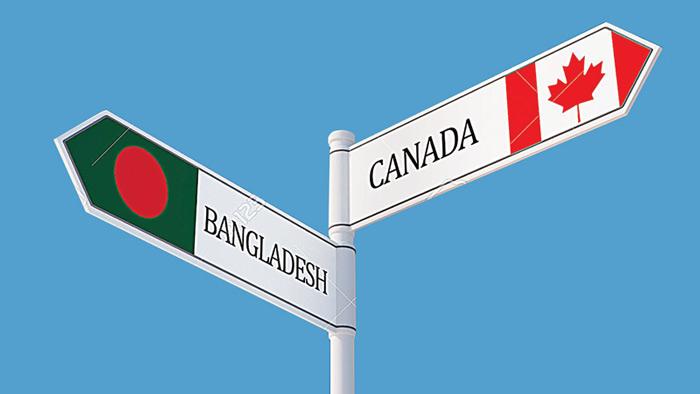 বাংলাদেশ ও কানাডার মধ্যে অর্থনীতির পার্থক্য কেমন
