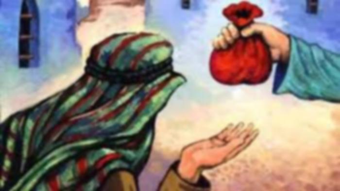 শেয়ার ও বন্ডের যাকাত