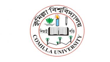 কুমিল্লা বিশ্ববিদ্যালয়ে নিয়োগ চুরি