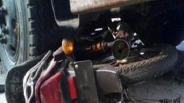 চুয়াডাঙ্গায় ট্রাক চাপায় পিষ্ঠ মোটরসাইকেল চালক
