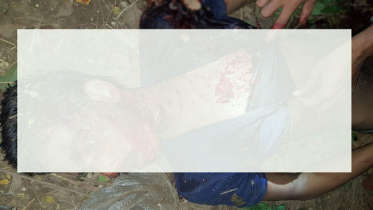 আশুলিয়ায় 'পুলিশের সোর্সের' ক্ষত-বিক্ষত লাশ উদ্ধার