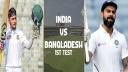 বাংলাদেশ-ভারত প্রথম টেস্ট আজ