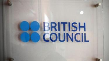'ব্রিটিশ কাউন্সিলকে সহযোগিতা করলে বিচার হবে'