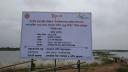 মহানন্দার বুকে নির্মাণ হচ্ছে পর্যটন কেন্দ্র