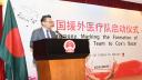 রোহিঙ্গা সংকটের সমাধান খুঁজছে চীন
