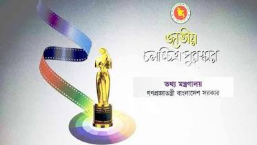 ২০১৭-১৮ সালের জাতীয় চলচ্চিত্র পুরস্কার প্রাপ্তদের তালিকা