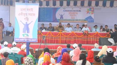 চুয়াডাঙ্গায় প্রতিবন্ধীদের সমাবেশ অনুষ্ঠিত