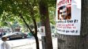 গৌতম গম্ভীর 'নিখোঁজ', ভারতজুড়ে তোলপাড়!