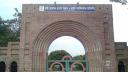 হাবিপ্রবি'র ভর্তি পরীক্ষার ইউনিট ভিত্তিক সময়সূচি প্রকাশ
