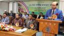 ইসলামী ব্যাংক এমপ্লয়িজ বহুমুখী সমবায় সমিতি'র সভা অনুষ্ঠিত